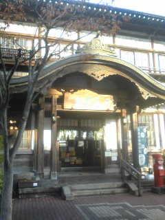 歴史的な別府竹瓦温泉です。