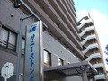 江坂駅近くのの大きなビジネスホテル