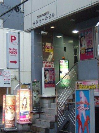 西中島南方駅はちょっとした歓楽街です。