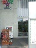 堺市泉が丘の綺麗で設備充実のホテル
