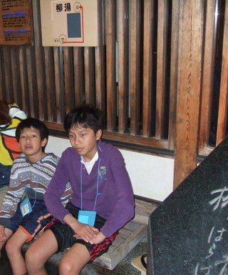 写真クチコミ:城崎温泉の柳湯の前の足湯です。