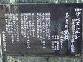 川原町には「長良川艶歌」の歌詞の碑がありました。