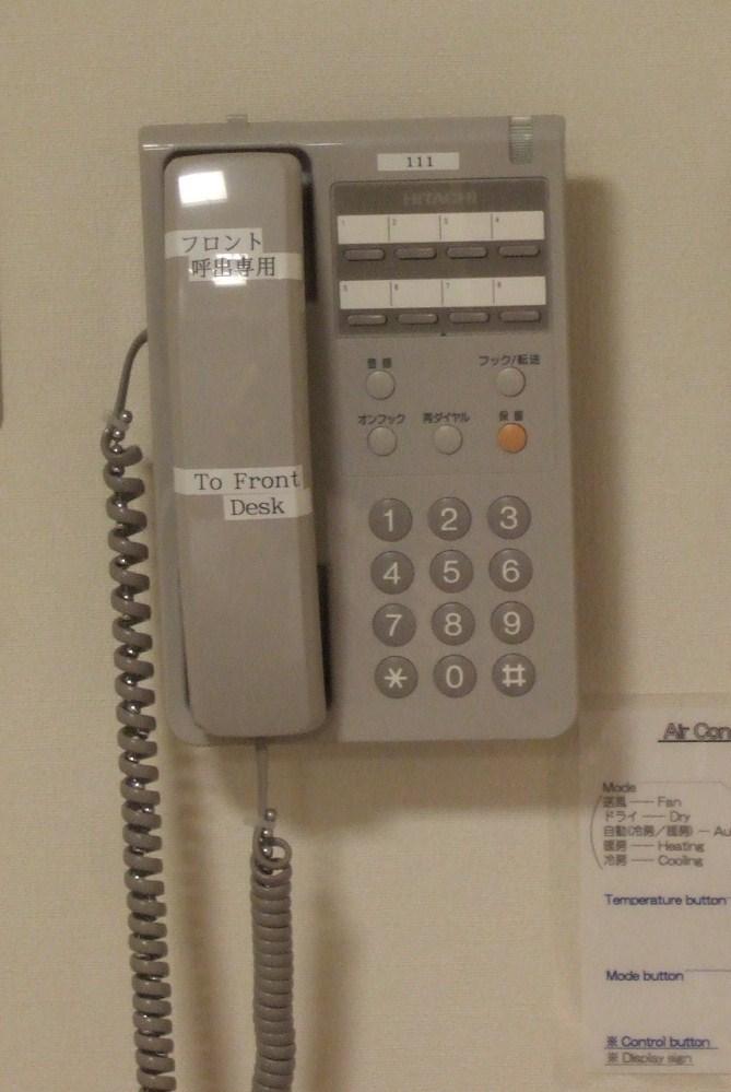 壁にかかっている連絡用の電話です。