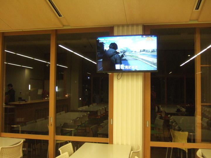 食堂のテレビです。