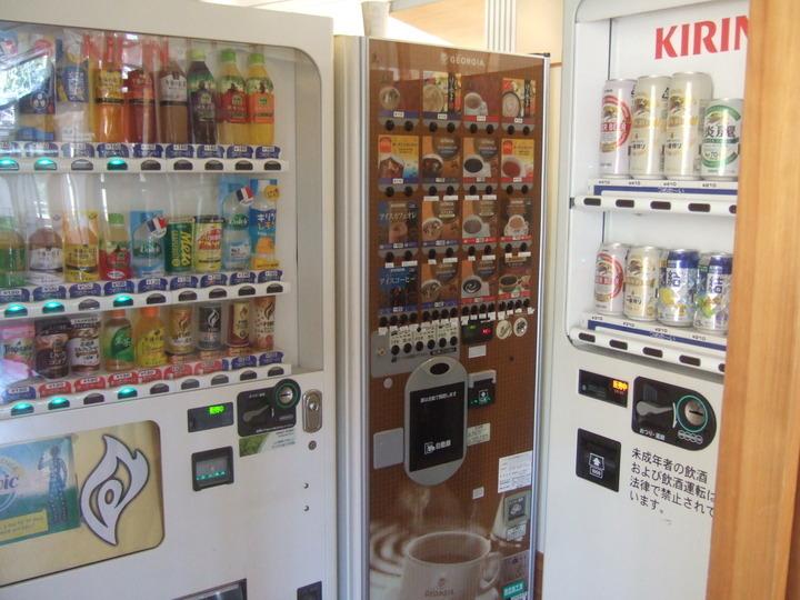 自動販売機コーナーです。