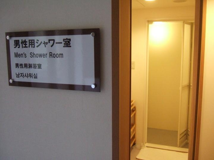 男性用のシャワールームです。