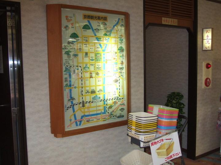 京都観光案内図です。