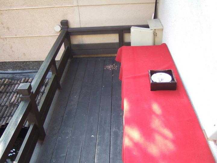 日本庭園にあった喫煙コーナーです。