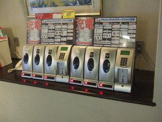 携帯電話の充電コーナーです。