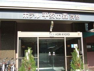 写真クチコミ:岡崎天王町にある観光に便利なホテル