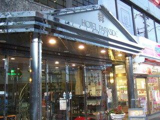 江坂駅から一番近いビジネスホテル