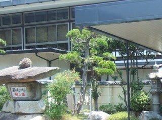 写真クチコミ:旅情や風情が感じられる勝浦の老舗旅館