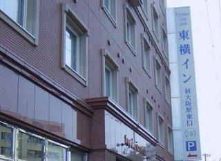写真クチコミ:新大阪駅のホテルですが、まわりには特に何もなかったです。