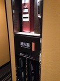 ズボンプレッサーとカード販売機