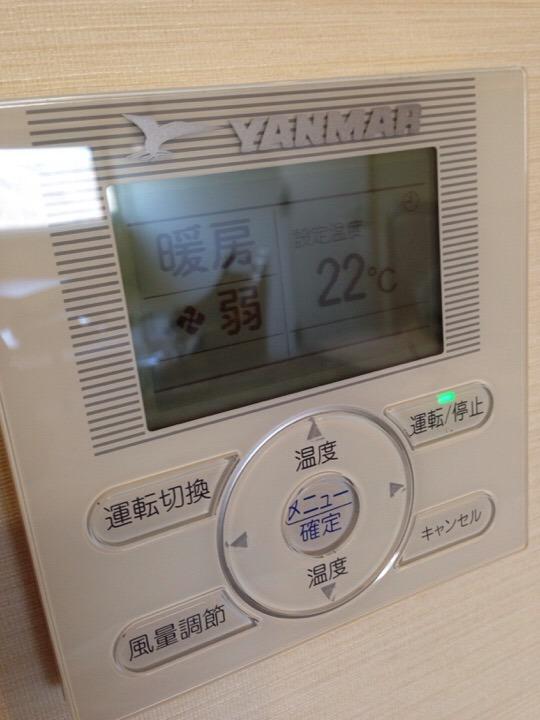 モノリスタワー客室エアコンリモコンスイッチ