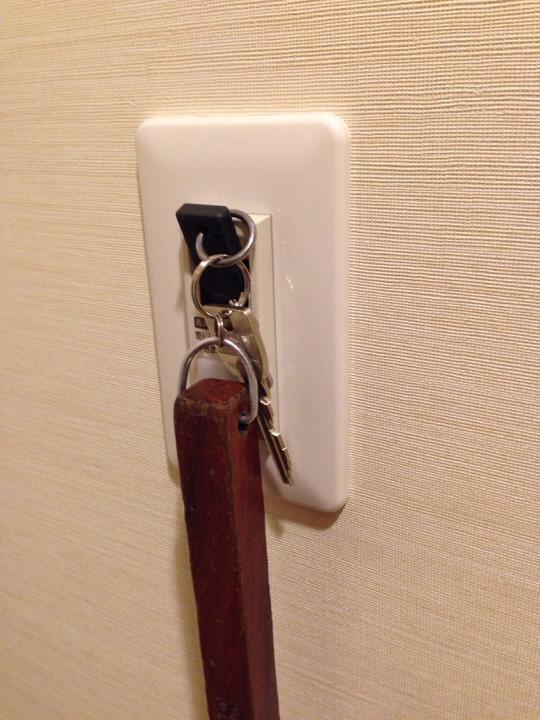 モノリスタワー客室電源連動キー差し込み