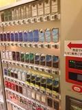 ホテルハワイアンズ タバコ自販機