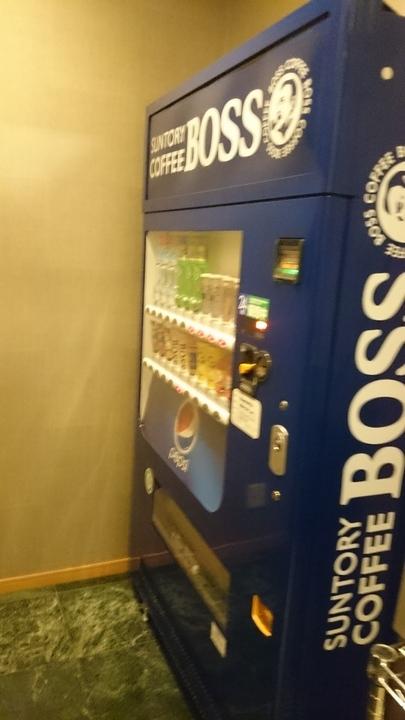 アパホテル高崎駅前のロビーにある自動販売機