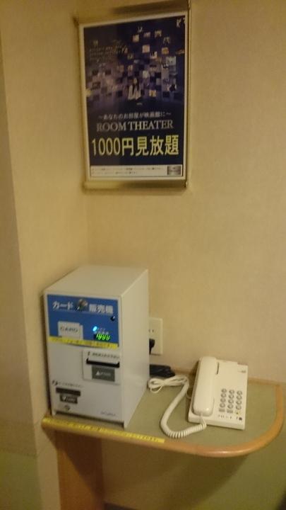 アパホテル高崎駅前の各階にビデオカード販売機