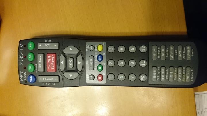 アパホテル高崎駅前のテレビのリモコン