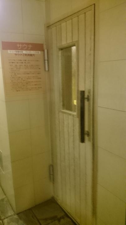 アパホテル高崎駅前の温泉大浴場のサウナ