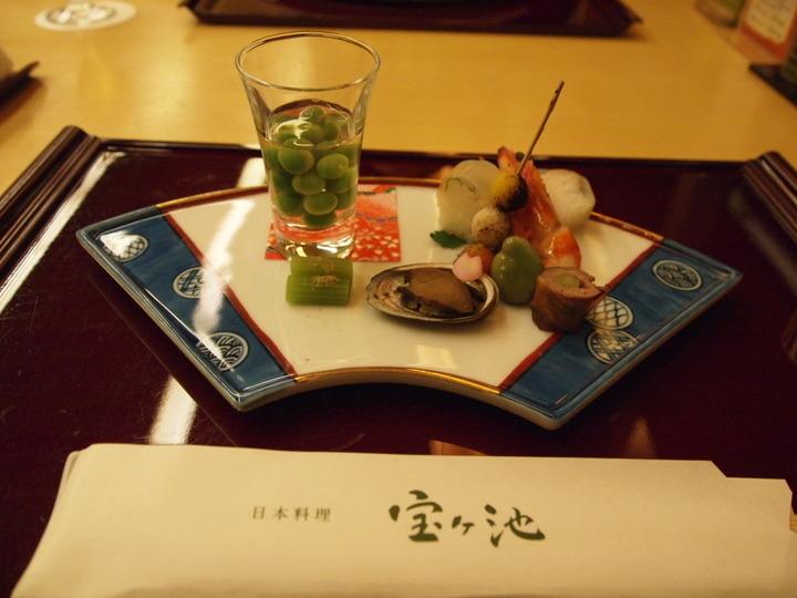 グランドプリンスホテル京都の日本料理「宝ケ池」夕食の先付