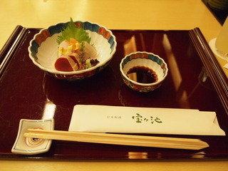 グランドプリンスホテル京都の日本料理「宝ケ池」夕食の刺身