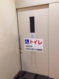 身障者トイレ