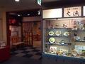 和食お寿司屋