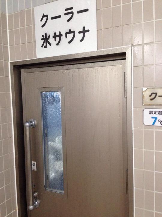 大浴場クーラーサウナ