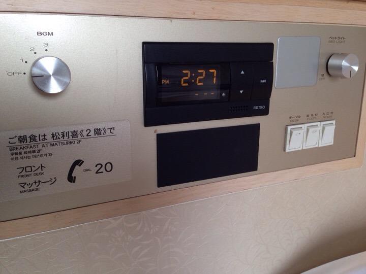 ベッドサイド時計