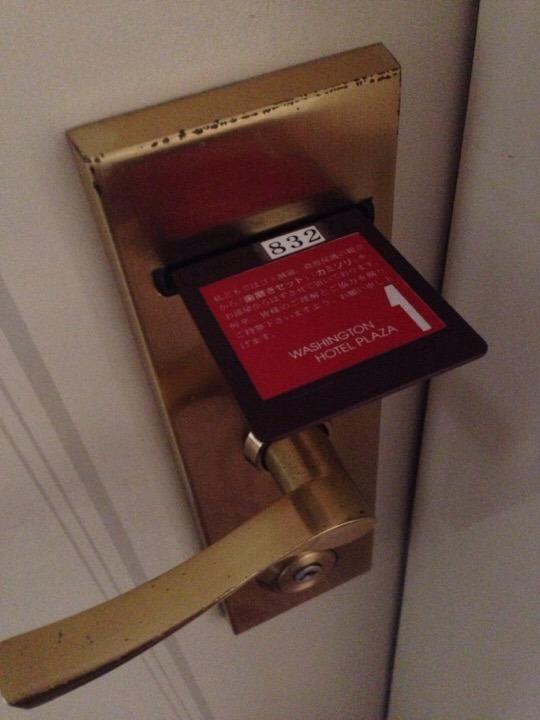 ドアオープンはキーを差し込んで