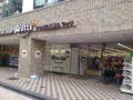 ホテル1階に100円ショップ