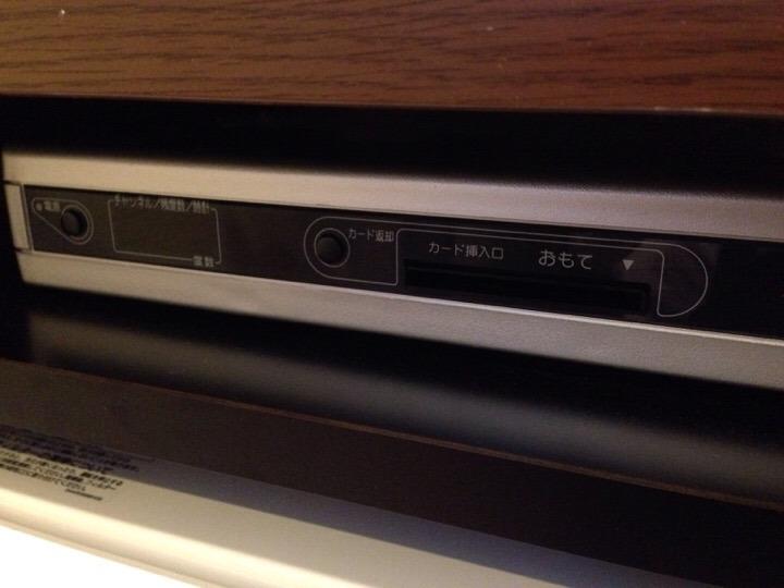 ビデオ受像機