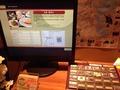 飲食店検索機