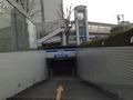 地下駐車場入口