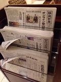 新聞サービス