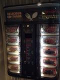 ホット食事自販機