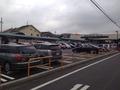 隣にスーパーマーケット