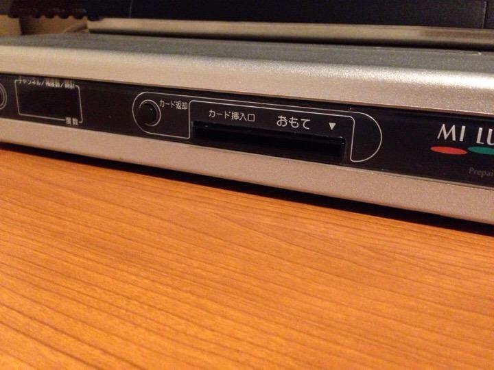 有料テレビカード受像機