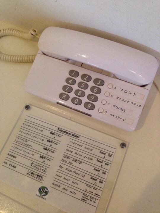 ウィルポート客室 電話