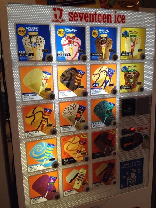ウィルポート アイスクリーム販売機