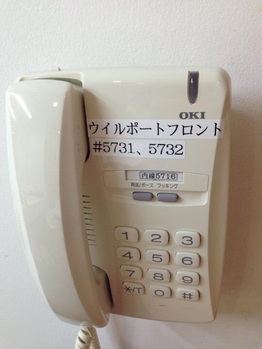ウィルポート 脱衣所内線電話