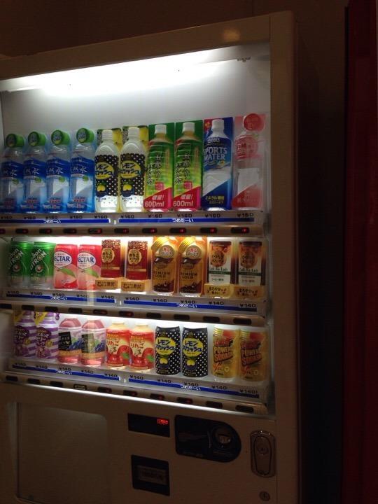 ウィルポート 飲料自販機