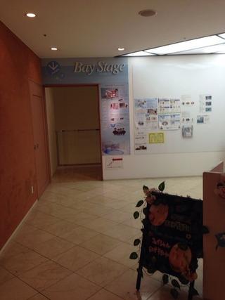写真クチコミ:ウィルポート ベイスタジオ入口