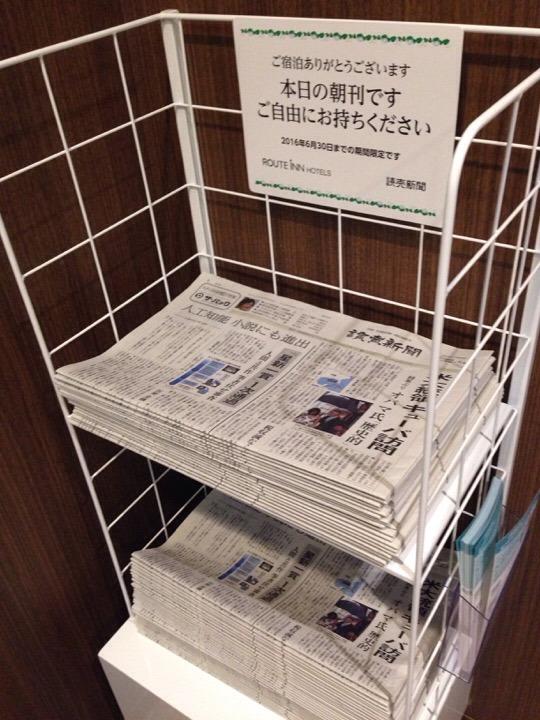 朝刊サービス
