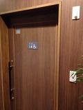 ロビー車椅子トイレ