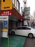 隣の提携駐車場