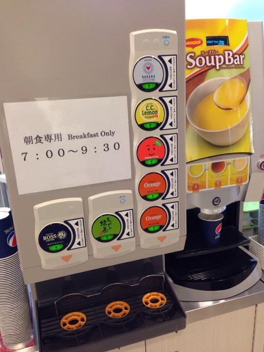 ジュースとスープ