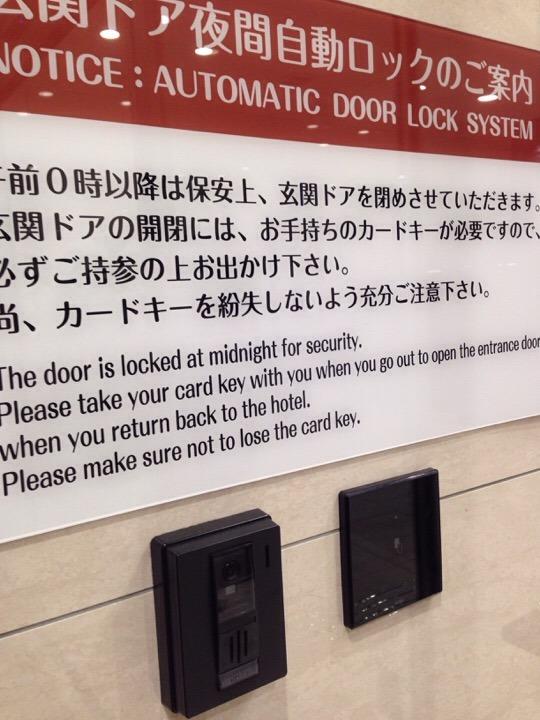 玄関インターホン